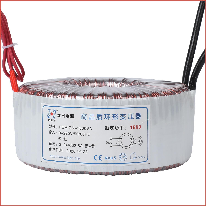 BOD-1500VA环形变压器